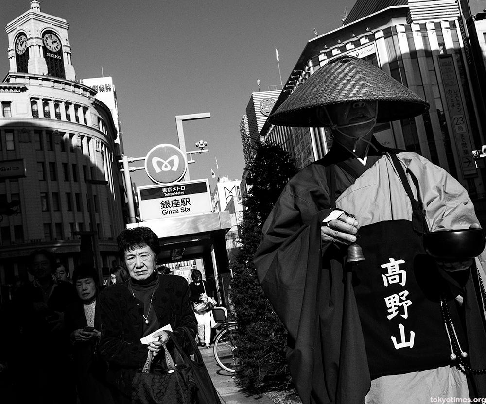 Ginza Buddhist monk