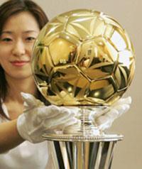gold football