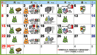 Japanese gomi schedule
