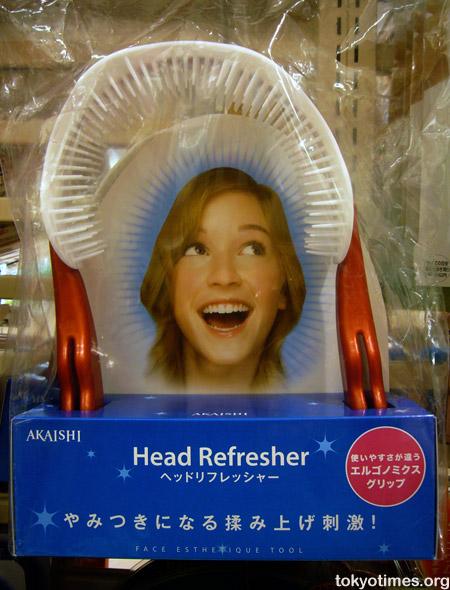 Japanese good head