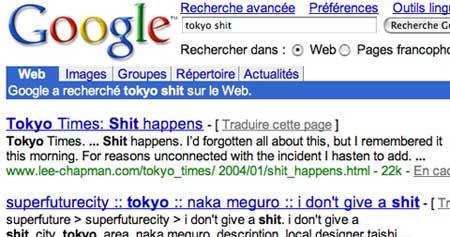 googleshit.jpg
