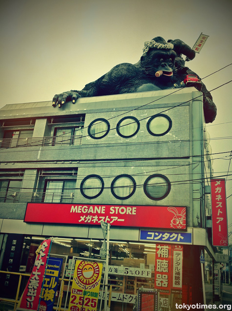 Tokyo gorilla building
