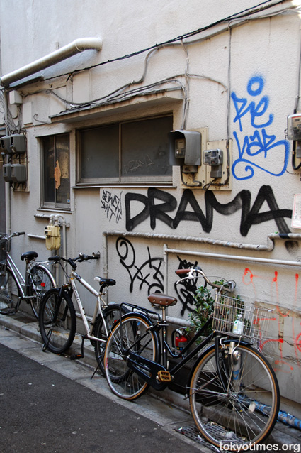 Japanese graffiti