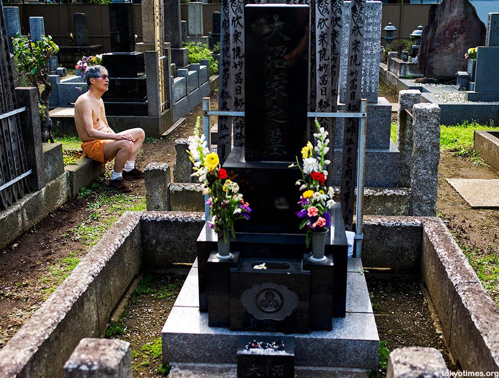 Japanese graveyard fashion