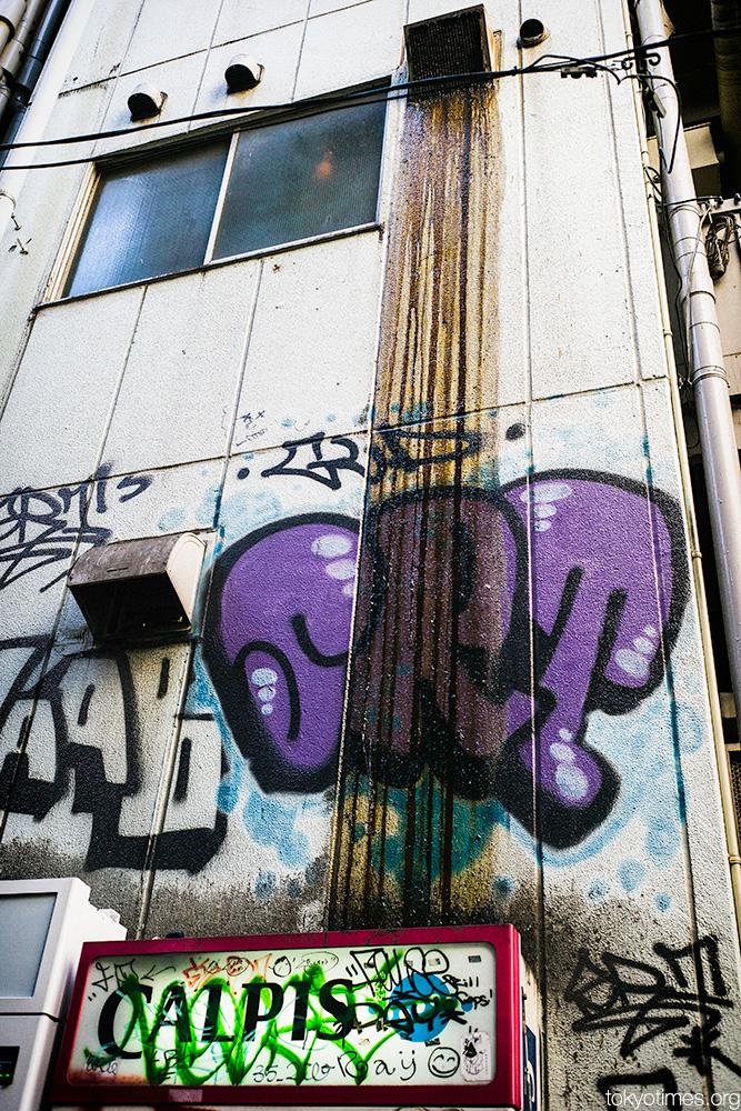 gritty, grimy Tokyo