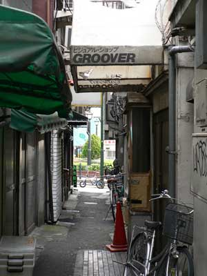Japanese groover
