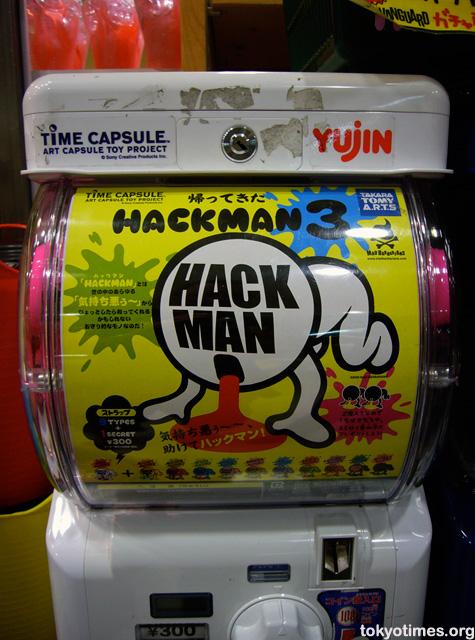 Japanese Hackman character