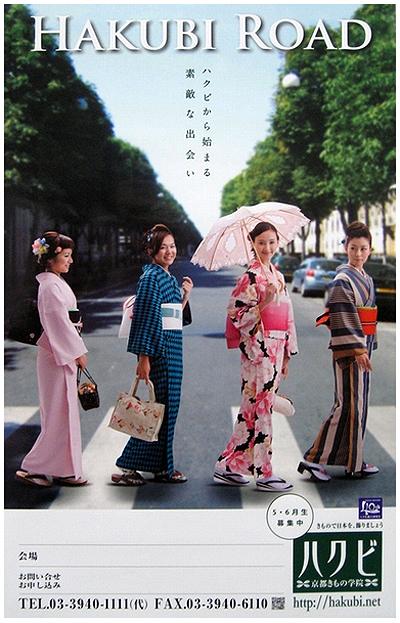 abbey road album cover wallpaper. The Beatles Abbey Road album