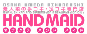 Japanese hand maid cafe