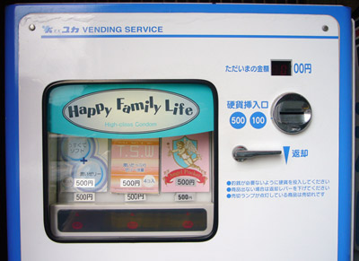 Japanese condom machine