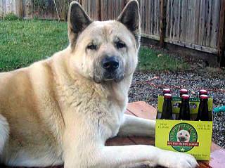 Japanese pet beer