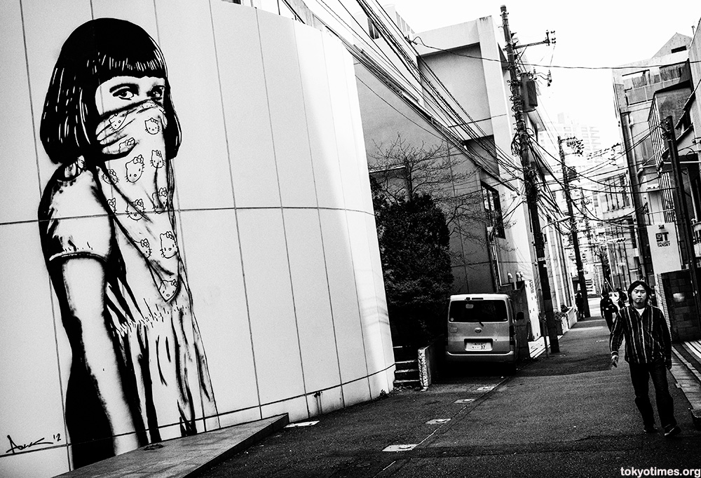 Japanese Hello Kitty urban or street art