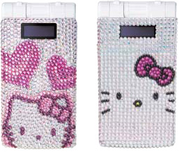 Japanese Hello Kitty phone