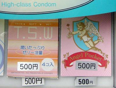 condom conundrum