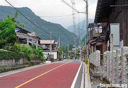 Hinohara Tokyo