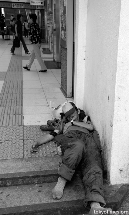 Japanese homeless