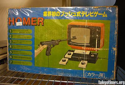 Japanese retro console