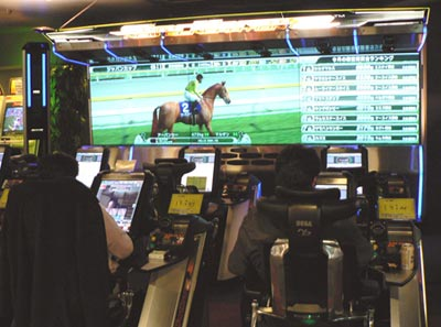 japanese horse racing