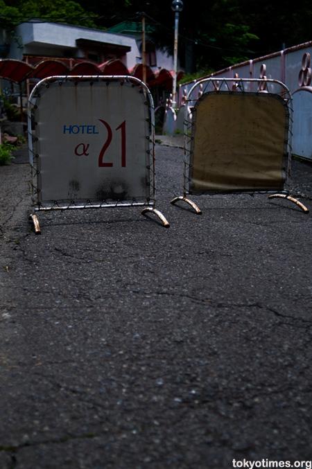 abandoned Tokyo love hotel