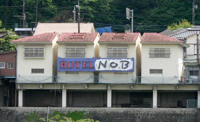 big nob