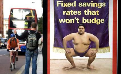 HSBC sumo