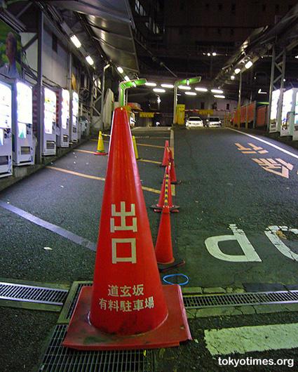 Japanese traffic cone