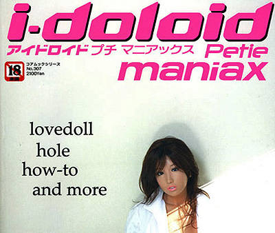 Japanese doll magazine