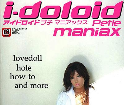 Japanese doll magazine