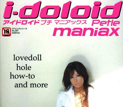 japanese idoloid magazine