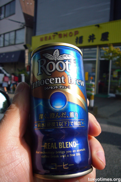 Japanese canned coffee