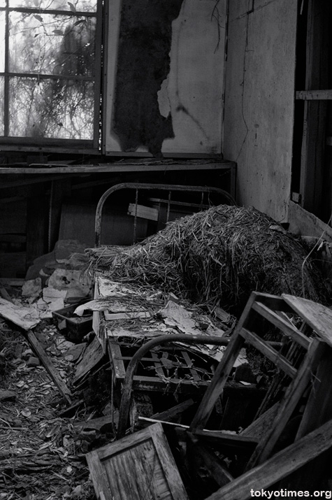 Abandoned Japanese isolation ward