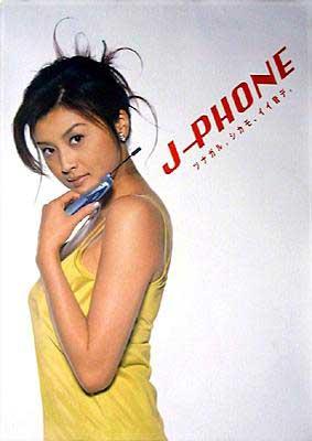 j_phone01.jpg