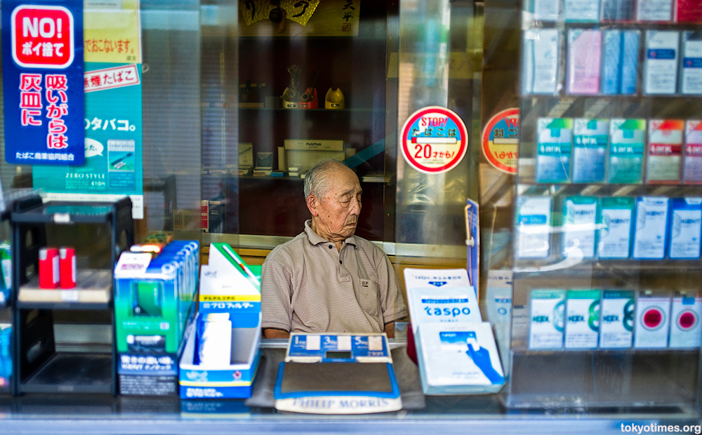 japan tobacco sales