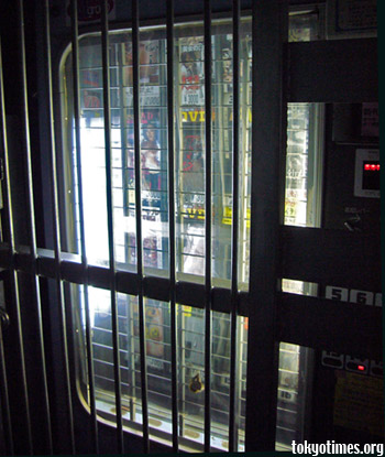 Japanese DVD vending machine