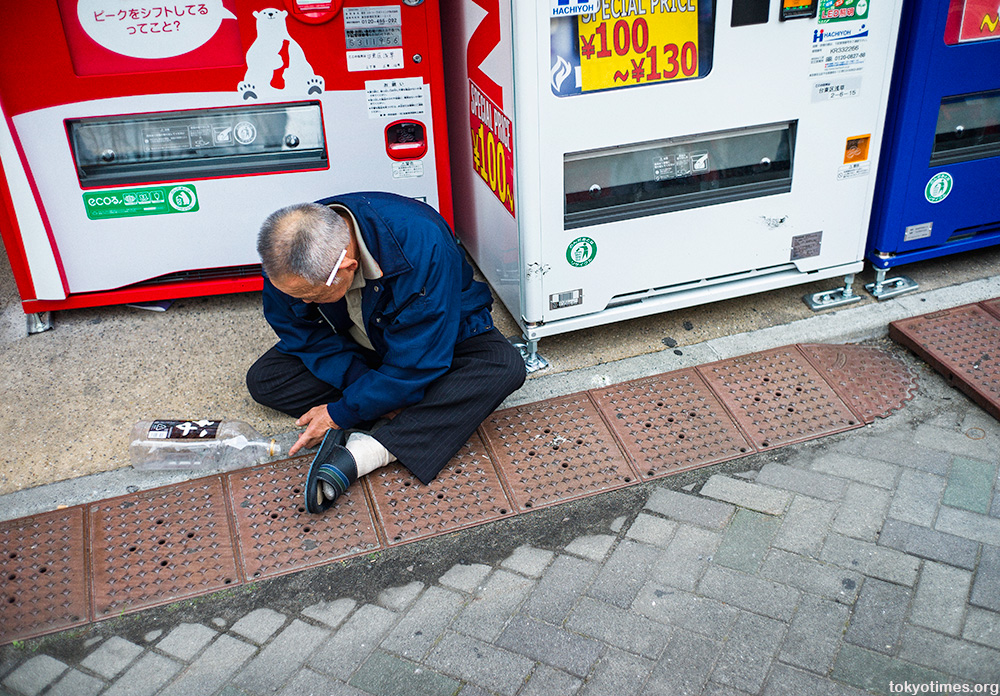 Japanese alcoholic drinking in Tokyo