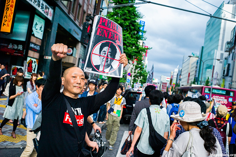 Tokyo anti-Abe protesters