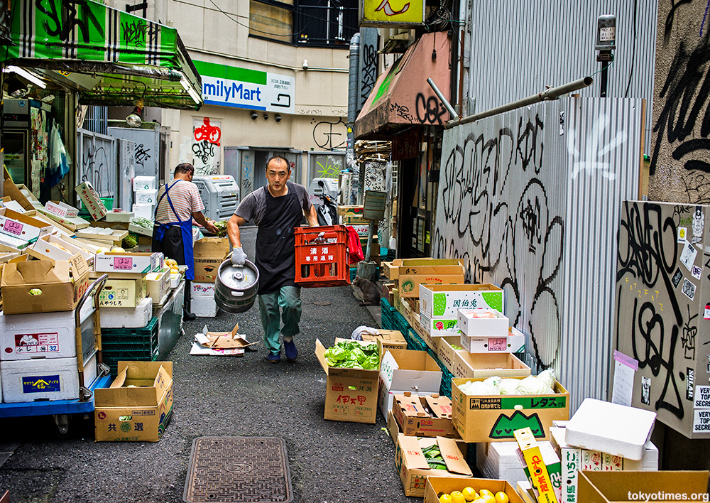 Japanese gritty greengrocers