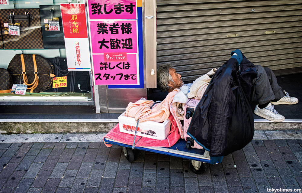 Japanese haves and have nots