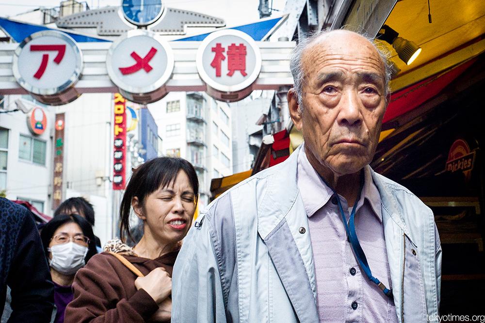 Japanese old man eyes