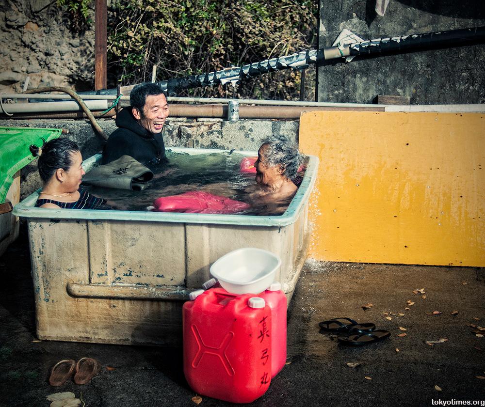 Japanese outdoor bath