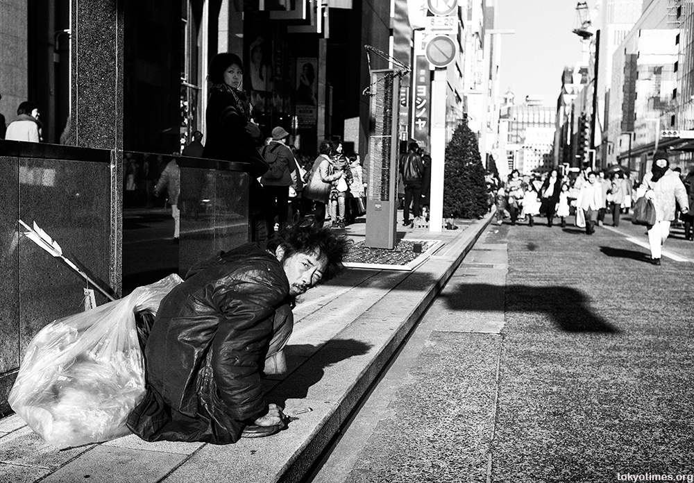 Japanese homeless in Ginza