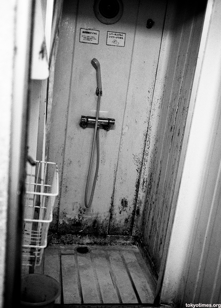 dirty Tokyo public shower