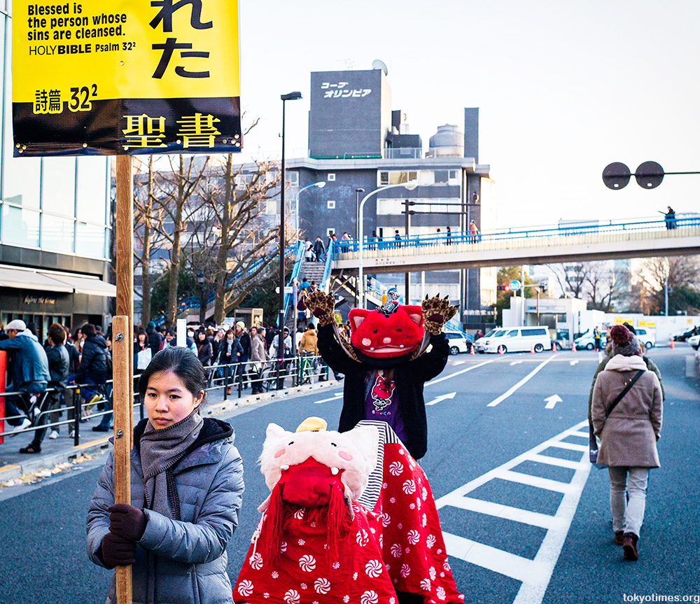 Japanese religious madness