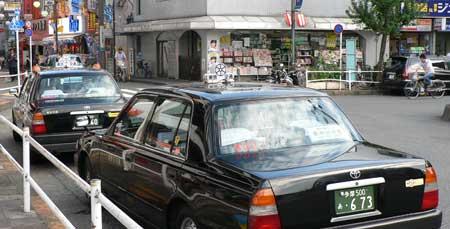 japan cab