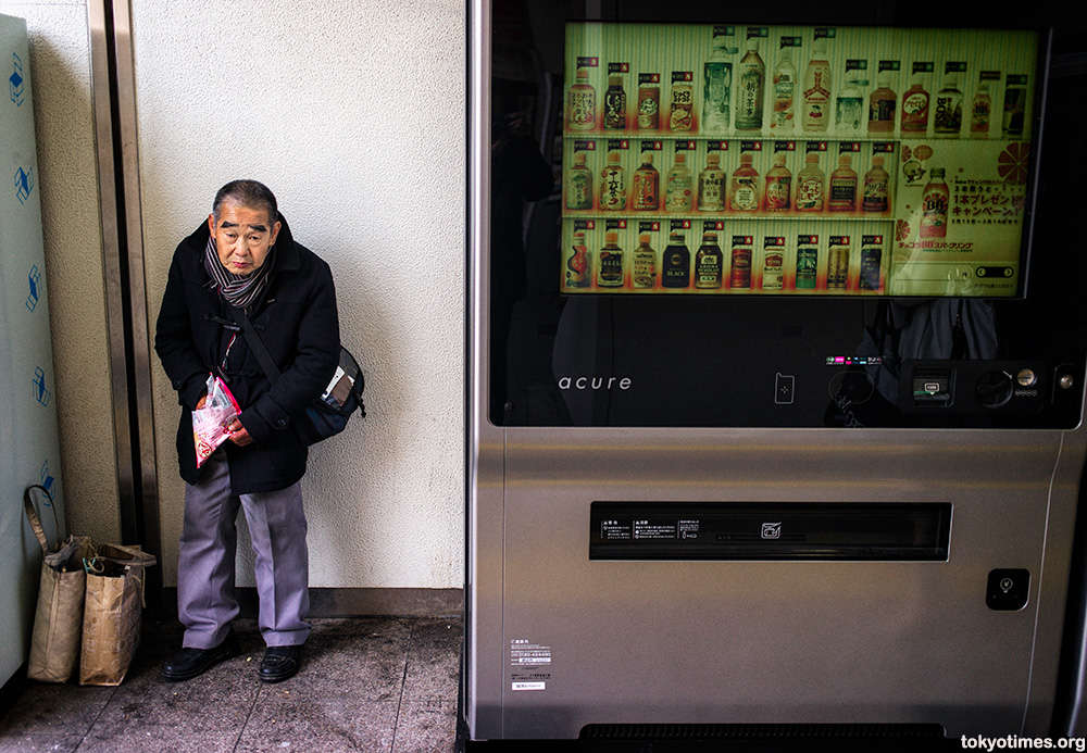 traditional Japanese touch screen vending machine