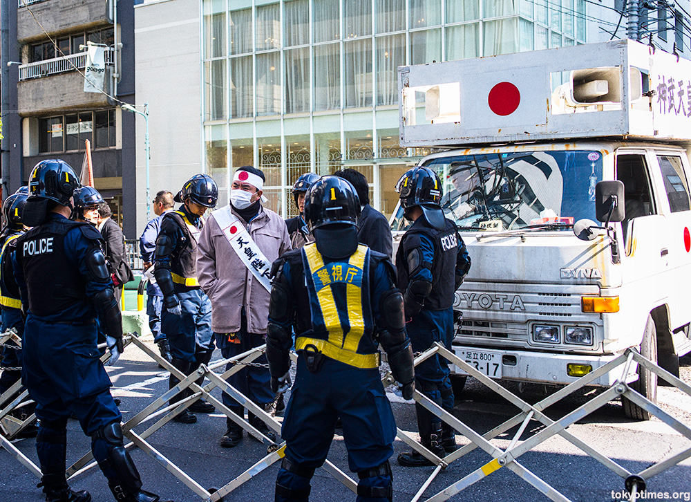 Japanese ultra-nationalists