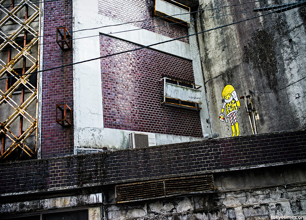 Japanese urban art