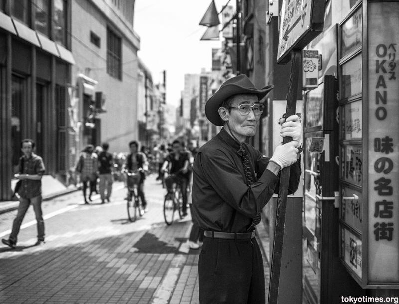 Japanese cowboy