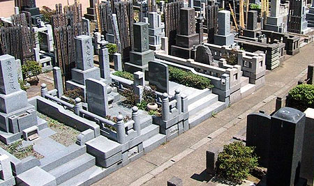 Japanese resting place