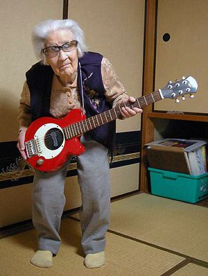 japanese guitar goddess